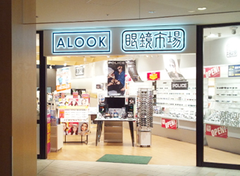 ALOOK by 眼鏡市場三井アウトレットパーク札幌北広島店