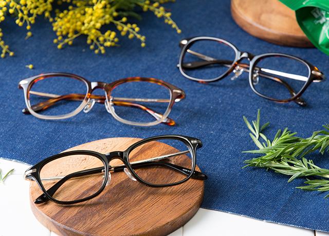 市場 相模原 眼鏡